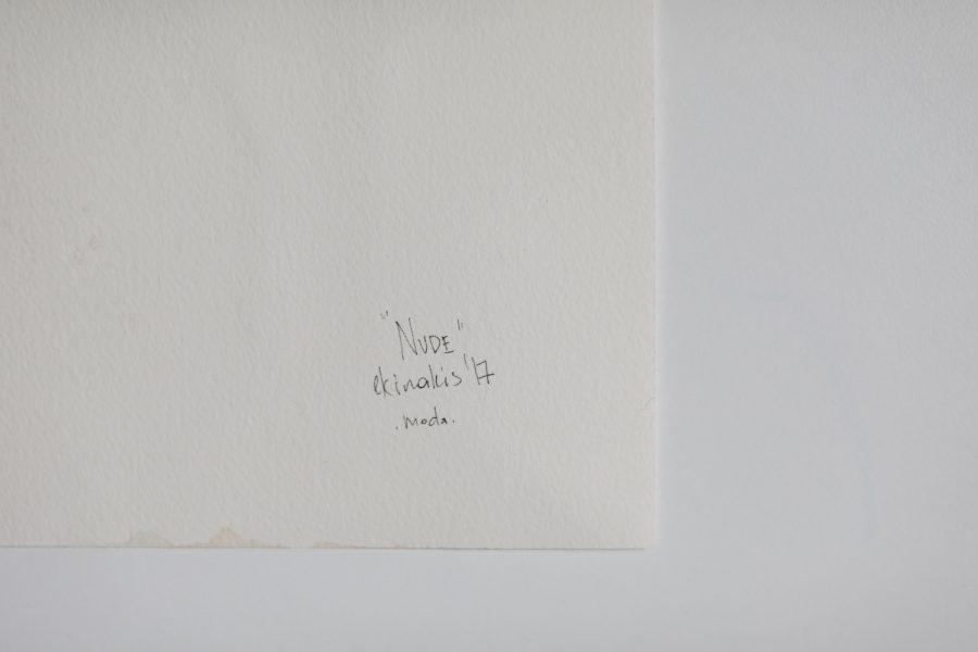 Nude Signature