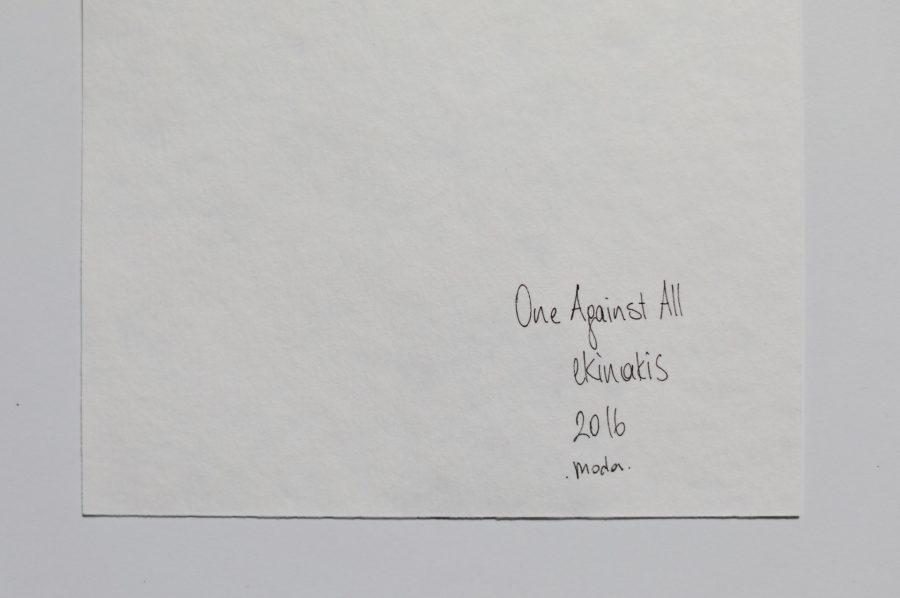 One Against All Signature
